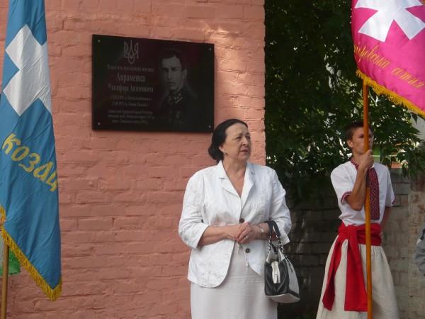 Виступає пані Людмила Орленко, племінниця Никифора Авраменка