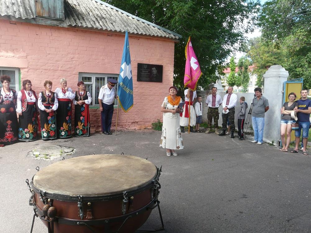 Представниця роду Авраменків із Кіровограду.