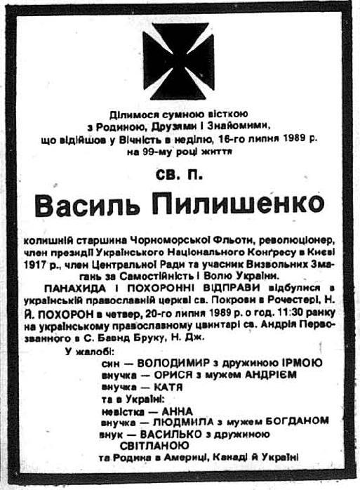 Некролог - Свобода ч. 133, 1989.