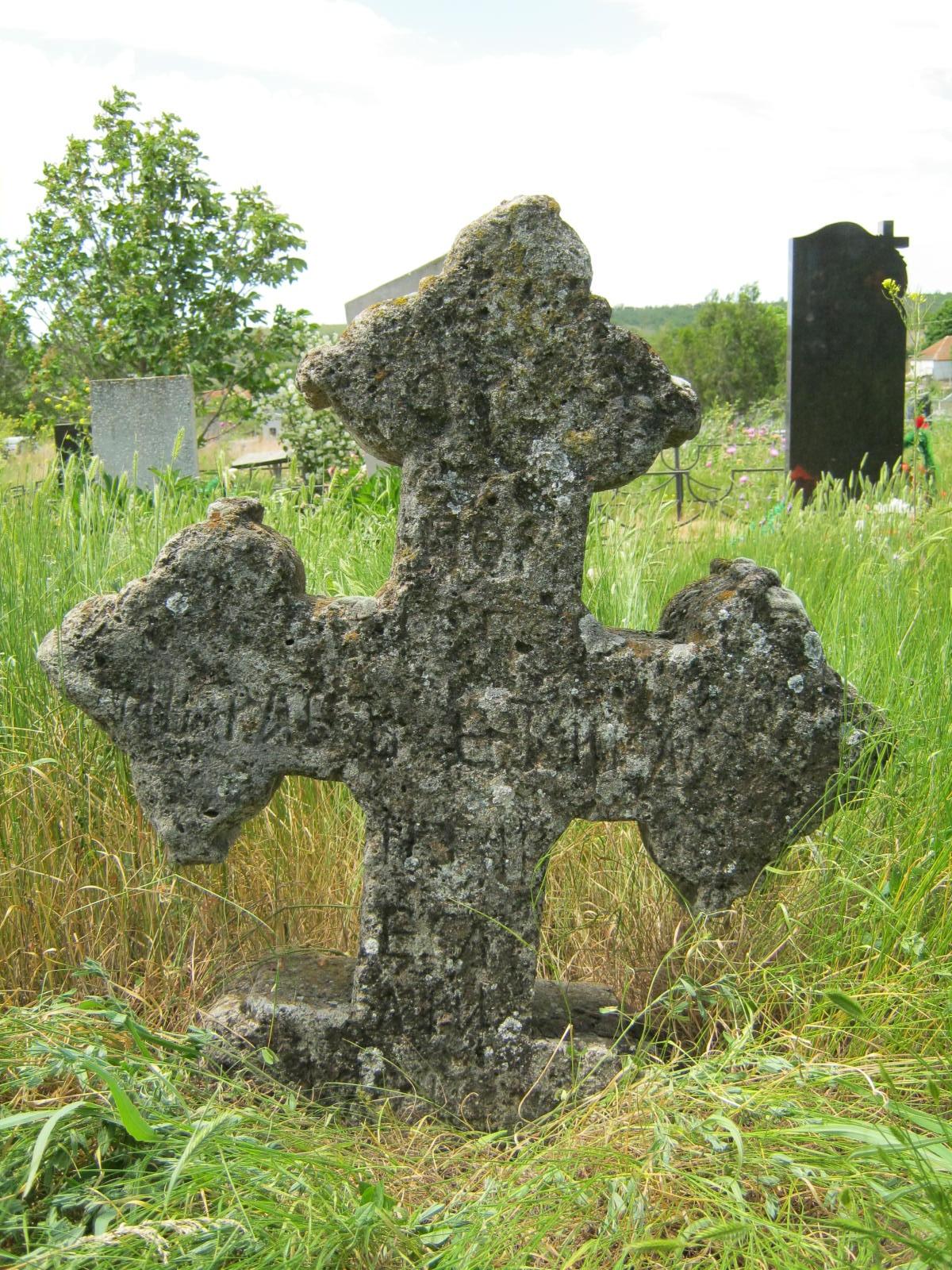 Хрест на козацькій могилі в с. Себине Миколаївської області