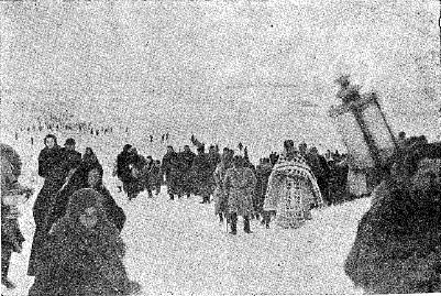 Світл. 4. Поворот з Йордану у Володимирі 19.1.1917