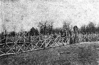 Світл. 5. Військовий цвинтар у Володимирі з 1916 р.