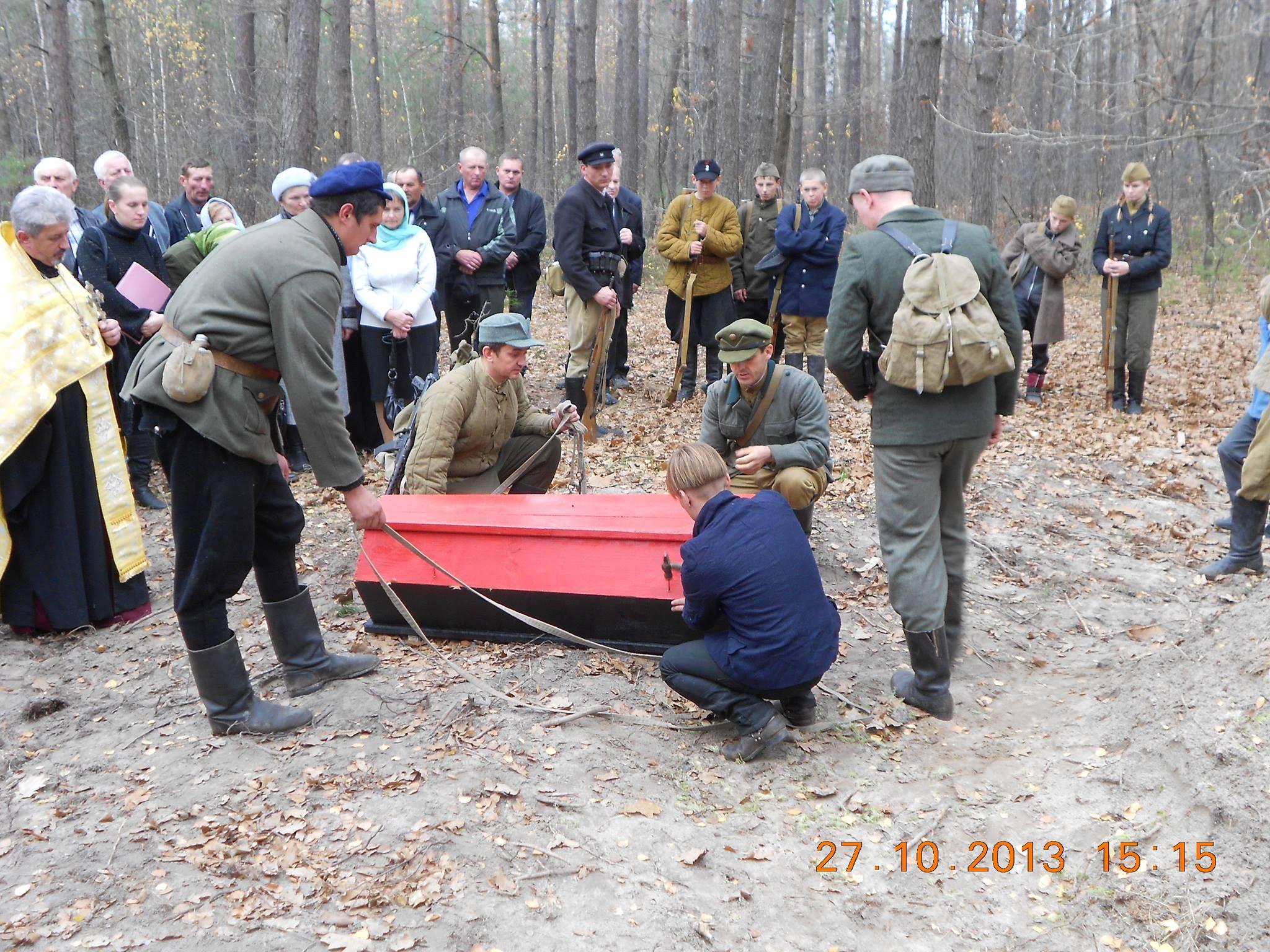 Перепоховання воїнів УПА поблизу хутора Поруб Березнівського району Рівненської області.