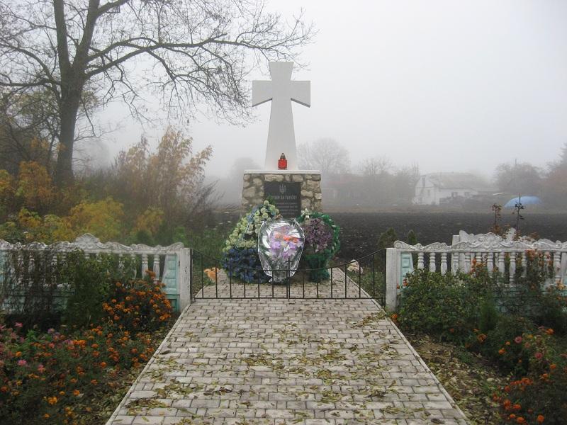 Пам'ятник на братській могилі бійців 10-го полку сірожупанників. 12 жовтня 2013 р.