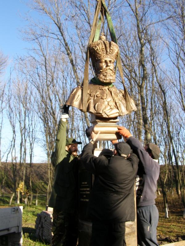 Погруддя Олександра ІІІ вже встановлено та чекає на гостей з Росії