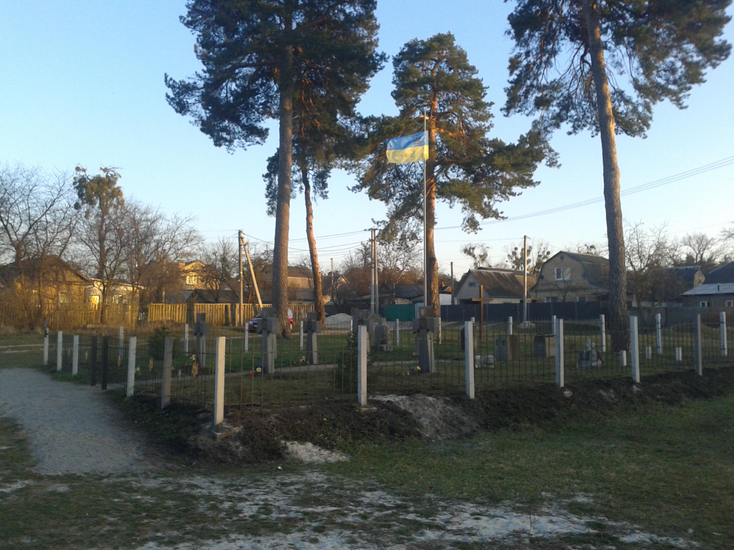 Сучасний вигляд меморіалу воїнам Армії УНР у м. Боярка