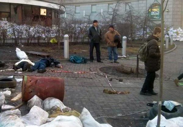 Загибла Антоніна Двоярнець