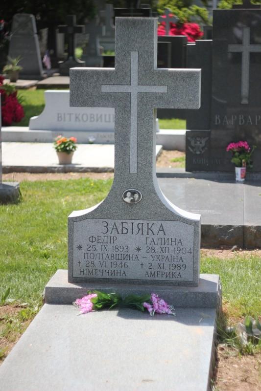 Могила дружини Галини Забіяки у Баунд-Брук, штат Ню-Джерсі, США.