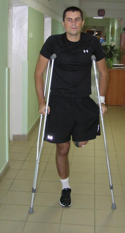Капітан Ярослав Миронов, - один з багатьох, хто потребує коштовної реабілітації та протезування