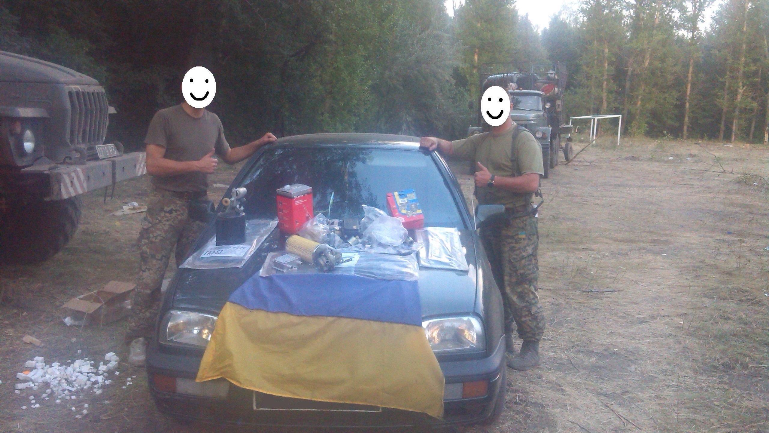 Машина для 30-ї ОМБ ЗСУ