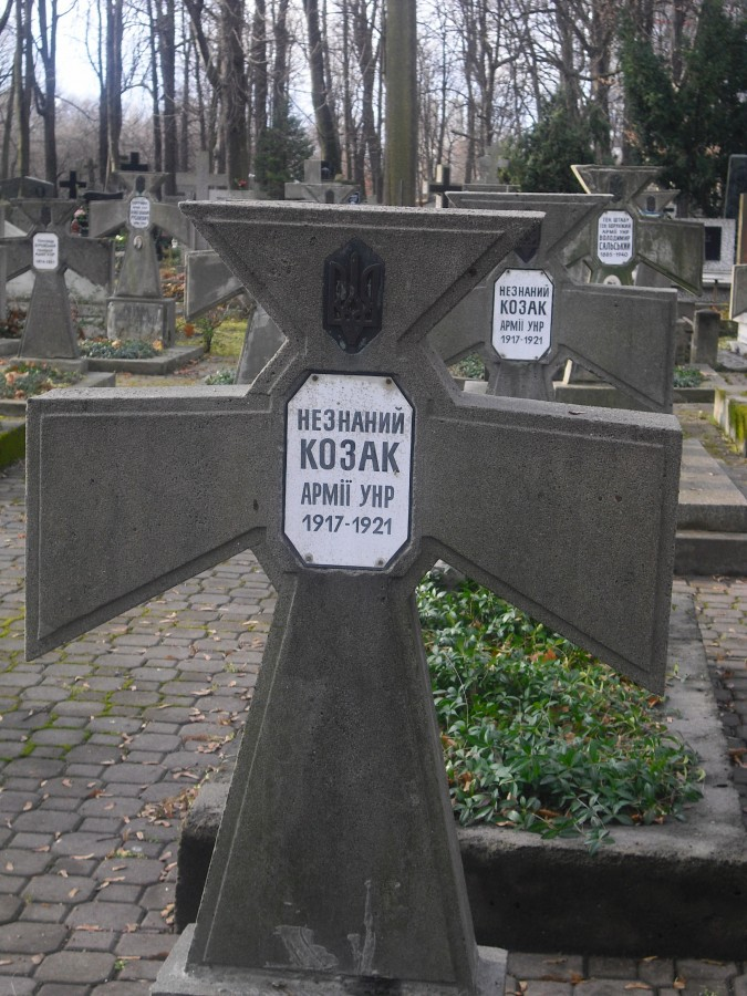 Православний цвинтар на Волі, м. Варшава