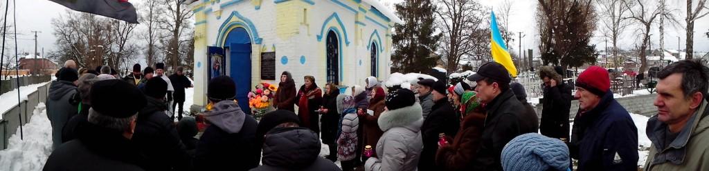 Вшанувати воїнів Армії УНР зібралось близько 50 селян
