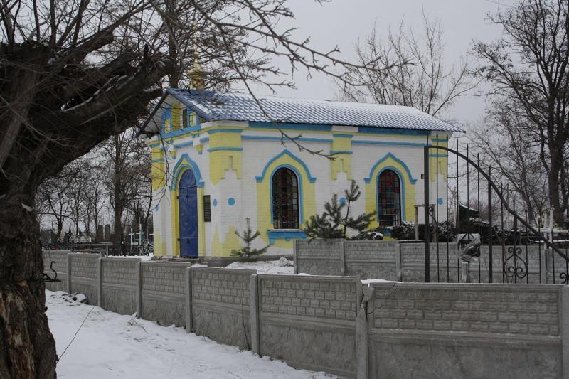 Цвинтарна каплиця Різдва Пресвятої Богородиці УПЦ КП у Гнатівці