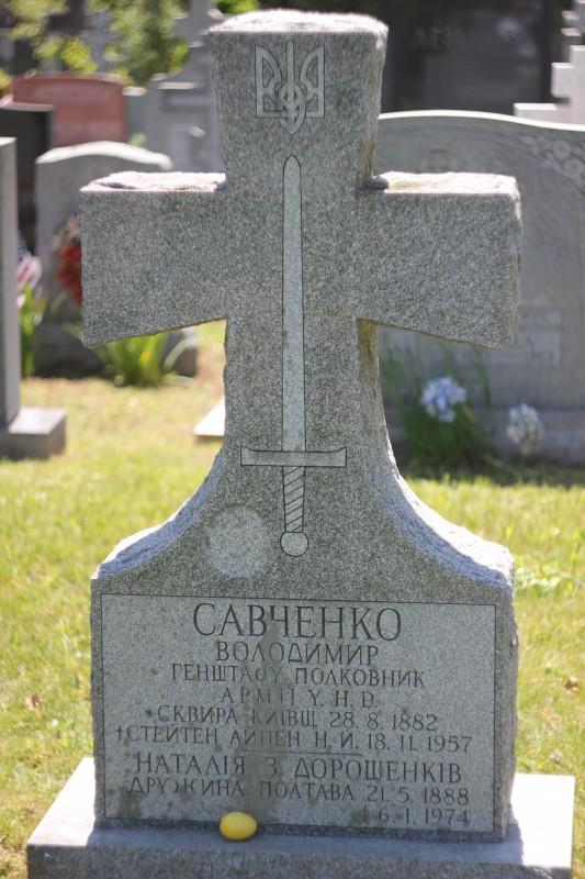 Могила В. Савченка на цвинтарі Святого Андрія в Баунд-Бруці, штат Ню-Джерсі, США. Світлина Святослава Липовецького.