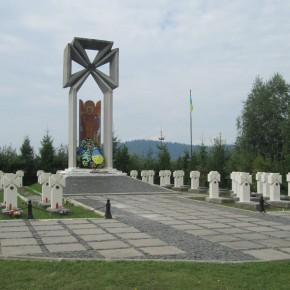 загальний вигляд Меморіального цвинтаря на г. Маківка