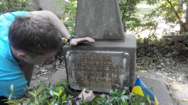 Відновлення напису на могилі поручника Русаневича