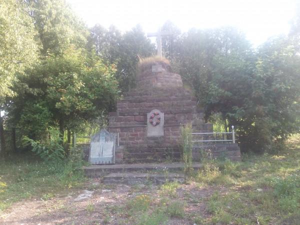Пам'ятник бійцям УГА