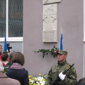 Меморіальна дошка Р. Набєгову