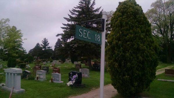 Сектор № 18 цвинтаря Елмвуд, Чикаго, США. Тут поховані українці-емігранти.