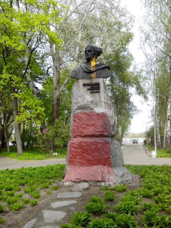 Пам'ятник більшовику Прімакову, який воював проти Армії УНР