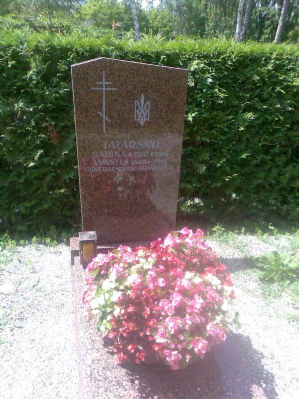 Могила Василя Татарського в м. Інгольштадт