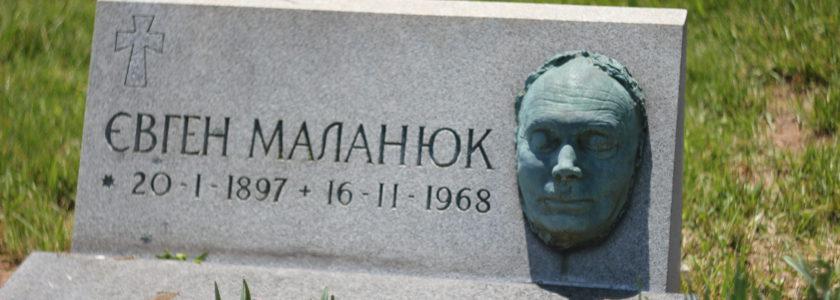 Могила сотника Армії УНР Євгена Маланюка