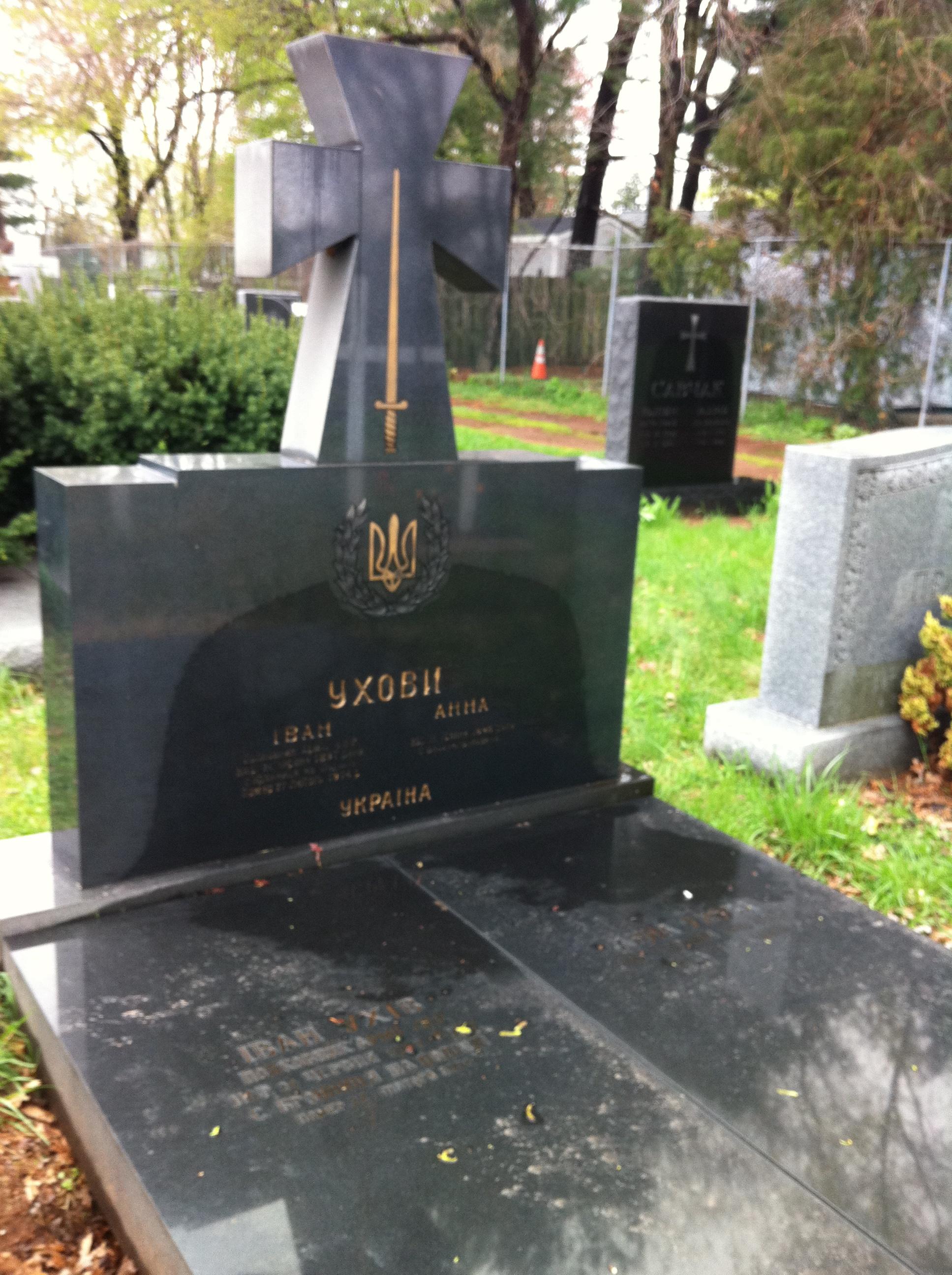 Могила Івана Ухіва та його другої дружини Анни на цвинтарі Святого Андрія Первозванного, м. Баунд-Брук, США.