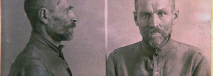 Козак Армії УНР, провідник ОУН(б) на Конотопщині Скиба Григорій Андрійович – «Гас». 1946 р. ГДА СБУ.