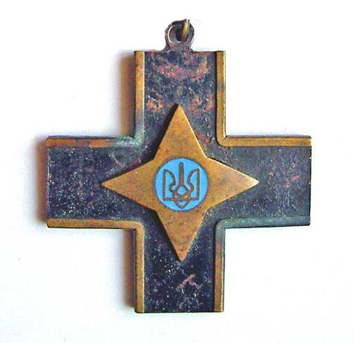 """Залізний Хрест """"За Зимовий похід і бої"""""""
