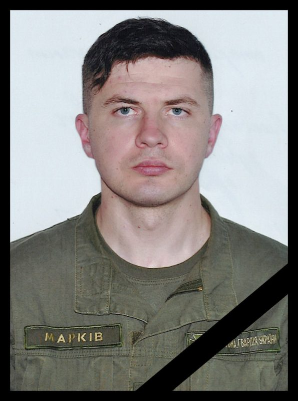 Старший лейтенант Національної гвардії України Олександр Марків