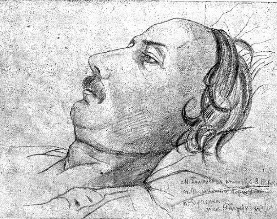 Петро Дяченко, поранений у бою під с. Більшівці 18 серпня 1920 р. Малюнок Василя Перебийноса.