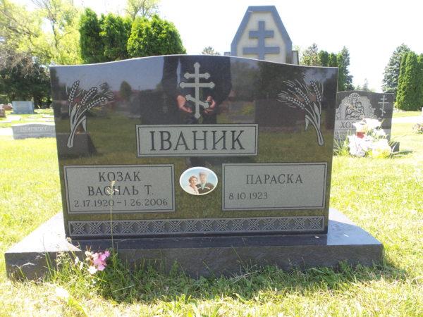 Козак Василь Іваник, могила якого поряд із могилою Алєксандра Хоріна