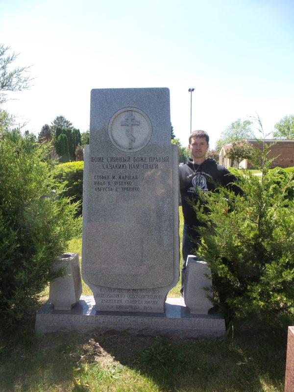 Пам'ятник козакам - борцям за незалежну Козакію