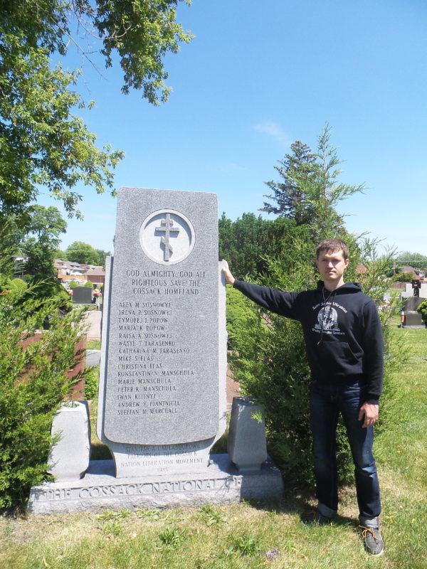 Зворотній бік пам'ятника козакам - борцям за незалежну Козакію