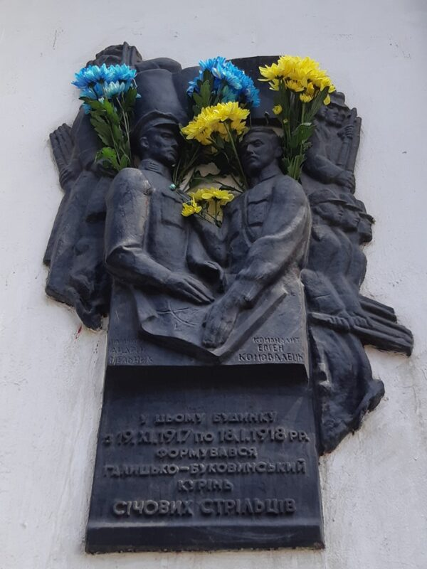 Фото: Олег Слабоспицький